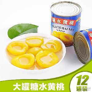 供应多国大糖水黄桃罐头 820g对开出口罐头 水果罐头食品厂家直销