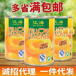 全国包邮新鲜糖水黄桃罐头水果罐头425g* 12罐装特产水果.