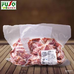 荷美尔培根碎片1kg原装 炒菜 培根肉片披萨意大利面焗饭 量大优从