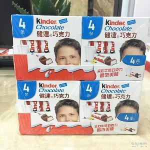 费列罗健达巧克力批发 商超中文版牛奶夹心巧克力 健达T4 正品