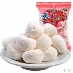 台湾进口棉花糖批发 皇族葡萄果酱夹心棉花糖批发 100克*12包/箱