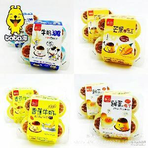 韩国进口 美乐津布丁 牛奶味 鸡蛋味果冻 芒果味 香蕉味 216g