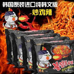 批发进口韩国零食三养超辣火鸡面鸡肉味拌面 超辣鸡肉味干拌面