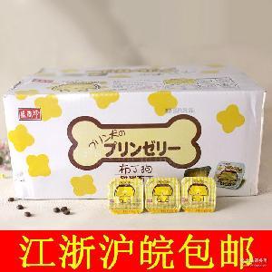 盛香珍小狗果冻 台湾特产鸡蛋味 整箱批发6000g(12斤)