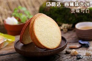 肉松 包装饼干 红枣 牛奶大饼 香蕉 亿利达大饼 9.5斤