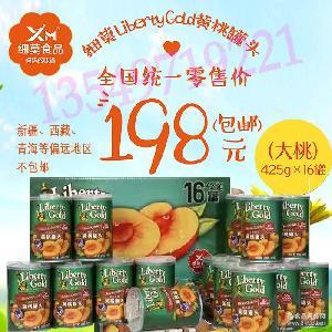 细莫黄桃水果罐头无添加无防腐425g*16瓶礼盒包装可包邮