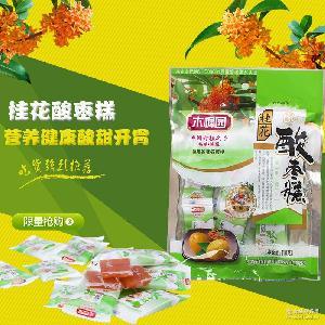 独立小包野酸枣糕果糕茶点110g 福建浦城特产 木樨园桂花南酸枣糕