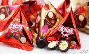 金丝猴麦丽素巧克力婚庆巧克力喜糖金丝猴糖果喜糖