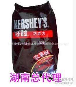 好时分享装巧克力 喜糖 散装10斤加送2斤