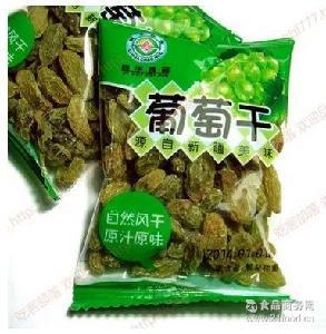 一件10斤 新疆葡萄干 青葡萄 颗粒饱满 丽华炒货 独立小包装