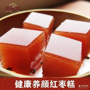补血养颜 500g冷冻酒楼特色小吃 厂家直供 速冻红枣糕 广式点心