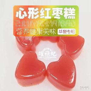 港式广式点心 健康营养糕点 茶楼专用400g/袋12个 心形红枣糕