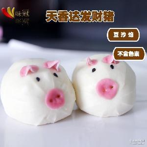 卡通包子儿童营养早餐面点 8包*360G*12个 天香达发财猪红豆沙馅