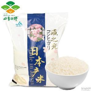 【原装进口】瀛之光日本大米 全农JA寿司料理新米2kg/袋