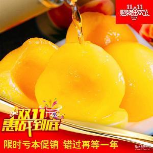 休闲食品罐头批发包邮 425g*12罐 水果罐头食品 桃之缘 黄桃罐头