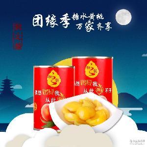 黄桃罐头 休闲食品罐头批发包邮 水果罐头食品 425g*6罐 桃之缘