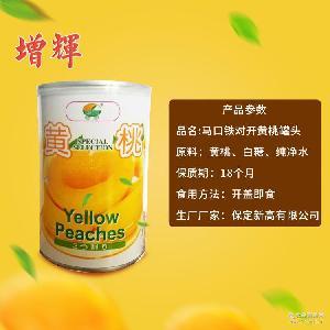 零食休闲食品糖水黄桃罐头425g*6 新鲜黄桃一件代发