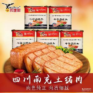 肉制品火锅 鹰金钱午餐肉罐头食品340g即食五餐土猪肉火腿包邮