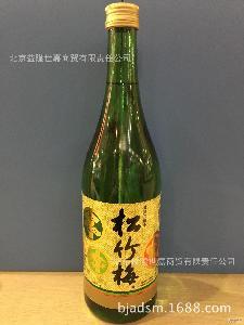 松竹梅清酒 720ml*12 发酵酒 日式清酒 日式酒烧酒