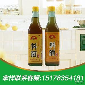 陈年黄酒料酒 提味增香去腥解腻料酒 厂家直销料酒500ml*12瓶一箱
