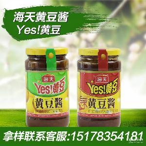 辣黄豆酱 调味品厨房*调馅料340g 海天黄豆酱