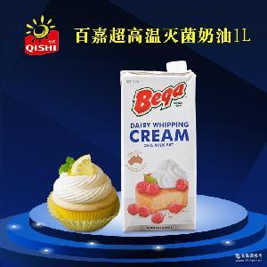 百嘉淡奶油1L 动物奶油忌廉 裱花蛋糕烘焙材料 澳大利亚进口