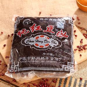 自制元宵汤圆馅批发 纯红豆沙馅料 传统月饼食品配馅厂家
