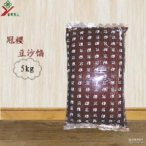 烘焙原料 红豆沙馅料 5kg*4袋冠樱 糖纳豆 蛋糕 月饼馅批发 包子