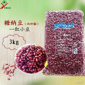 炒酸奶奶茶原料月饼馅料 3kg*6袋 白砂糖蜜豆豆沙 冠樱糖纳豆红豆