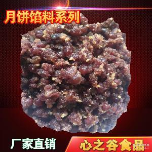 秘制红豆月饼馅料 红豆沙 夹心烘焙原料 食品厂家批发