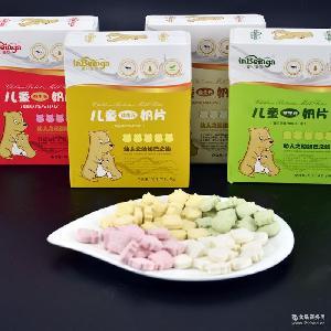 高钙奶贝原味儿童牛奶片 内蒙古特产奶片干吃奶片