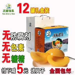 高寨绿果 黄桃罐头包邮12罐砀山特产糖水桃罐头新鲜水果礼盒对开