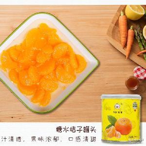 厂家直销美味新鲜无农残橘子水果罐头 儿童宝宝休闲日常零食