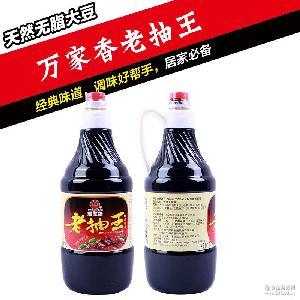 万家香-老抽王-1.6L传统纯酿造酱油 餐饮*