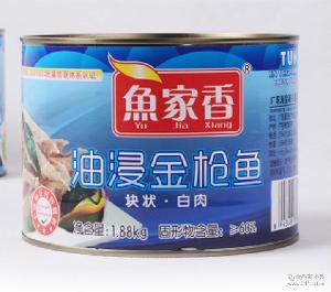 鱼家香油浸块状吞拿鱼金枪鱼罐头 寿司料理 1.88kg