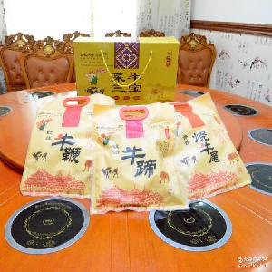 广西特产名菜滋韵阁食品牛三宝家常菜真空包装礼盒装牛蹄牛尾牛鞭