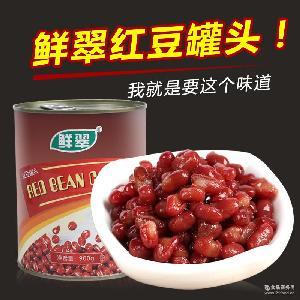 精选优质红小豆罐头900g/罐冰沙刨冰奶茶甜品原材料罐装批发