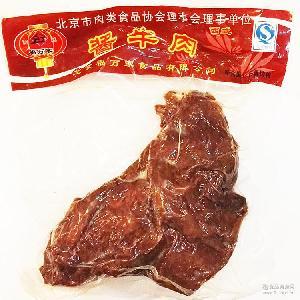 老北京酱牛肉无淀粉熟食野餐出游节日大餐真空包装称重开袋即食