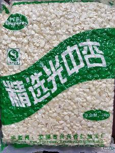 光中杏仁 精选光中杏3kg 烘培原料去皮去苦真空 兴兴 原味光中杏