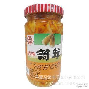 全素 台湾进口 鲜嫩 金兰 350公克 笋茸