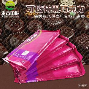 烘焙巧克力烘焙原料批发 原装进口 可拉特黑巧克力块1kg*12/箱