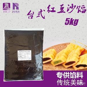 瑞华台式红豆沙馅料5kg批发 面包馅月饼馅烘焙原料 山东特产食品