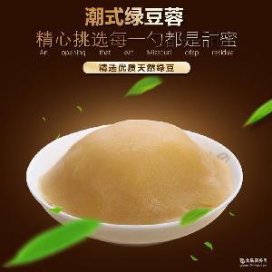 面包月饼豆沙馅料 一件代发 厂家直销梓德潮式绿豆蓉