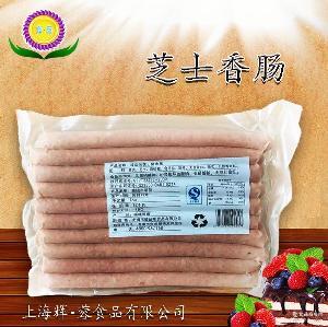 *芝士香肠猪肉肠1kg 加热即食 原味香肠 爆浆奶酪肠脆皮肠烤肠