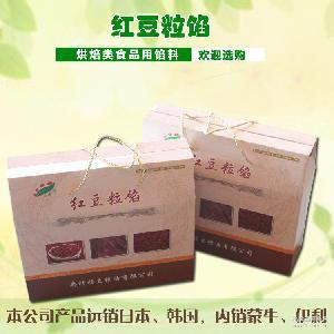 厂家直销1公斤红豆沙……粽子节专享~可以单包购买~12元每1kg
