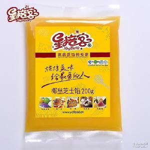 星焙客200g500g批发烘焙馅料椰皇芝士月饼面包糕点粽子汤圆馅料