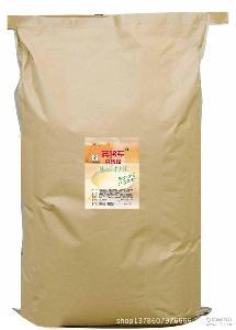 送190个耐热纸杯 今华方 30斤 即溶豆奶粉 速溶豆浆粉 正品厂家