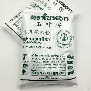 肠粉 泰国原装进口玉叶水磨粘米粉500g 马蹄糕 茶餐厅原料 罗卜糕