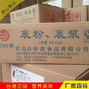 厂家直销 鸡排裹粉 高品质美味裹浆 鸡排专用 欢迎订购【图】