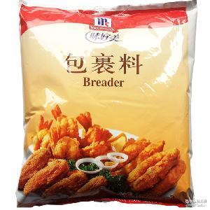 炸粉2kg KFC炸鸡粉 炸鸡裹粉 味好美 包裹料 起酥粉 包裹粉